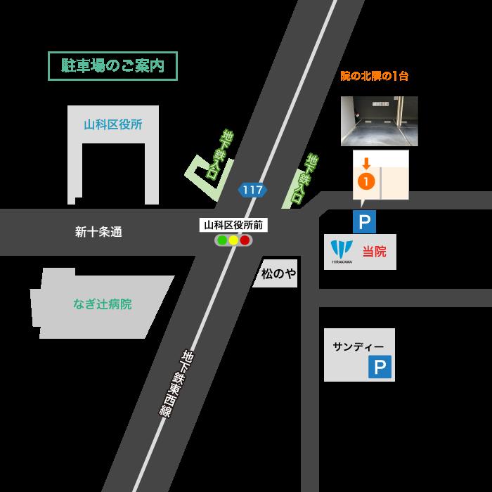 山科椥辻院の駐車場マップ
